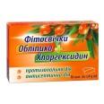 Фитосвечи с облепихой и хлоргексидином Вертекс суппозитории по 1.4 г №10