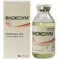 Флоксиум р-р д/инф. 500 мг бутылка 100 мл, в пачке
