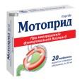 Мотоприд табл. п/плен. оболочкой 50 мг блистер №20