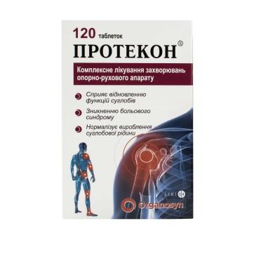Протекон табл. п/о контейнер №120 инструкция и цены