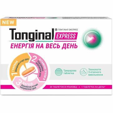 Тонгинал Экспресс таблетки, №20 инструкция и цены
