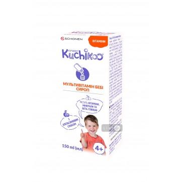Кучику мультивитамин беби сироп фл. стекл. 150 мл инструкция и цены