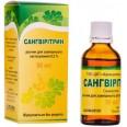 Сангвиритрин р-р для наруж. прим. 0,2 % 50 мл