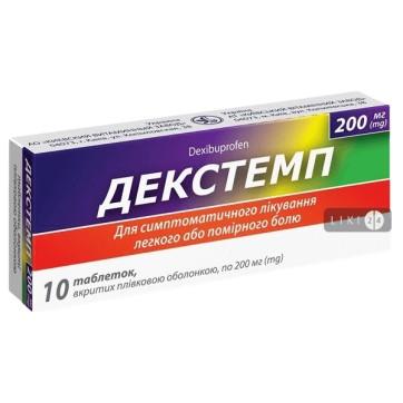 Декстемп табл. п/плен. оболочкой 200 мг блистер №10 инструкция и цены