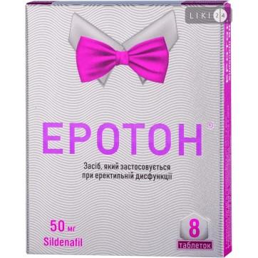 Еротон табл. 50 мг блістер №8