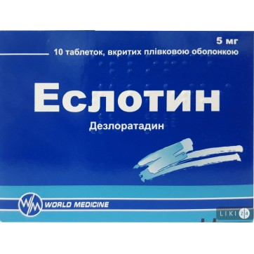 Еслотин таблетки 5 мг, №10 інструкція та ціни