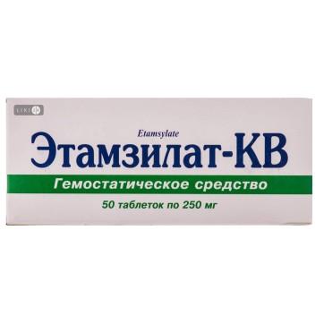 Этамзилат табл. 250 мг блистер №10 инструкция и цены