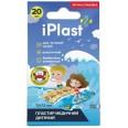 Лейкопластырь Iplast Детский 19 х 72 мм 20 шт
