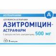 Азитромицин-Астрафарм капс. 500 мг №3