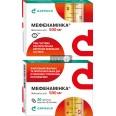 Мефенамінка табл. в/о 500 мг контурн. чарунк. уп. №20