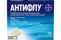 Антифлу табл. п/плен. оболочкой блистер №12