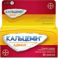 Кальцемін адванс табл. в/о фл., коробка №30