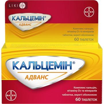 Кальцемин адванс табл. п/о фл., коробка №60 инструкция и цены