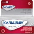 Кальцемін сільвер табл. в/о фл. №30