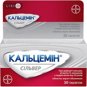 Кальцемин Сильвер табл. п/о фл. №30 инструкция и цены