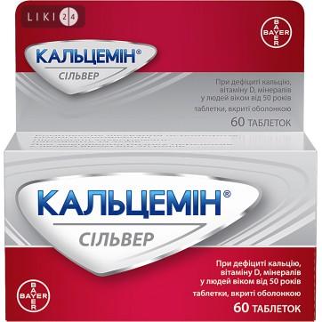 Кальцемин сильвер табл. п/о фл. №60 инструкция и цены