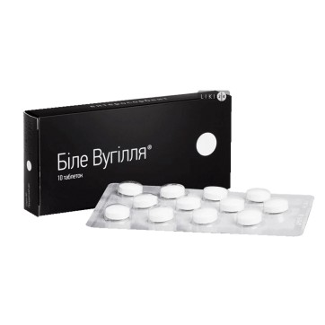 Белый Уголь табл. 210 мг №10 инструкция и цены
