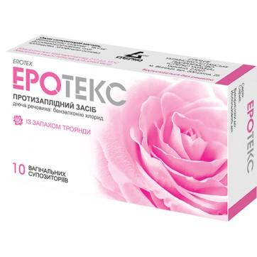 Эротекс супп. вагинал. 18,9 мг стрип, с запахом розы №10 цены и отзывы