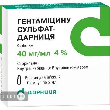 Гентамицина сульфат-дарница р-р д/ин. 40 мг/мл амп. 2 мл №10