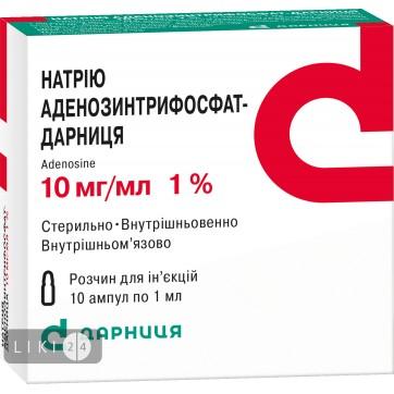 Натрия аденозинтрифосфат-дарница р-р д/ин. 10 мг/мл амп. 1 мл, в коробке №10 инструкция и цены