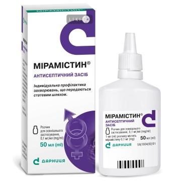 Мирамистин р-р д/наруж. прим. 0,1 мг/мл фл. 50 мл, с уретральной насадкой инструкция и цены