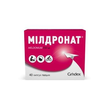 Мілдронат капс. тверд. 250 мг блістер у пачці №40 інструкція та ціни