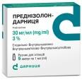 Преднизолон-дарница р-р д/ин. 30 мг/мл амп. 1 мл, контурн. ячейк. уп., пачка №5