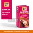 Біомакс блістер №30 інструкція і ціни