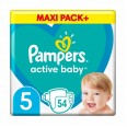 Подгузники Pampers Active Baby Junior размер 5 11-16 кг 54 шт Jumbo