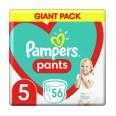 Подгузники-трусики Pampers Pants р5 12-17 кг 56шт Giant