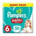 Подгузники-трусики Pampers Pants р6 15+ кг 50 шт Giant