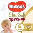 Трусики-подгузники Huggies Pants 6 Mega Elite Soft  16-22 кг, 32 шт