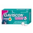 Гавискон Двойного действия таблетки №24