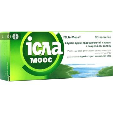 Исла-моос пастилки 80 мг №30 инструкция и цены