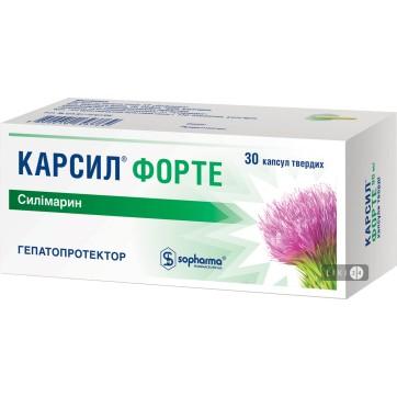 Карсил форте капс. тверд. 90 мг №30 инструкция и цены