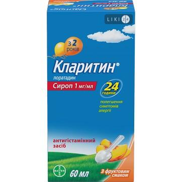 Кларитин сироп фл. 60 мл інструкція та ціни