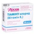 Тиамина хлорид (витамин В1) р-р д/ин. 50 мг/мл амп. 1 мл, в пачке с перегородками №10