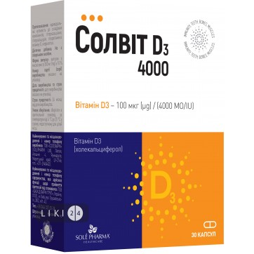 Солвит D3 4000 капсулы 500 мг №30 инструкция и цены
