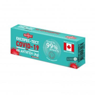 Тест BestTest наантиген COVID-19А03-50-422 (кассета) назальный цены и отзывы
