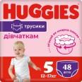 Трусики-подгузники Huggies Pants для девочек, размер 5 (12-17 кг), 48 шт