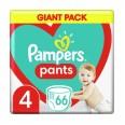 Подгузники-трусики Pampers Pants размер 4 (9-15 кг), 66 шт
