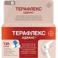 Терафлекс адванс капс. фл. №120