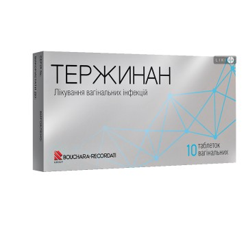Тержинан табл. вагинал. стрип №10 инструкция и цены