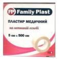 Пластырь медицинский Family Plast 5 см х 500 см