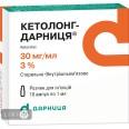 Кетолонг-дарница р-р д/ин. 30 мг/мл амп. 1 мл, контурн. ячейк. уп., пачка №10