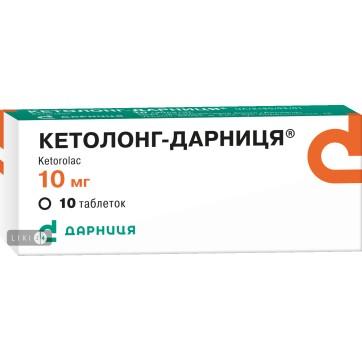 Кетолонг-дарница табл. 10 мг контурн. ячейк. уп. №10 инструкция и цены