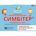 Мультипробиотик симбитер ацидофильный