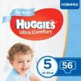Подгузники Huggies Ultra Comfort 5 Mega для мальчиков 56 шт