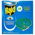 Спирали от комаров Raid 10 шт