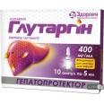 Глутаргин конц. д/р-ра д/инф. 400 мг/мл амп. 5 мл, в блист. в коробках №10